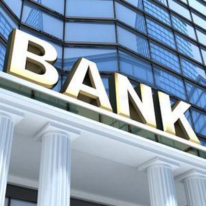 Банки Богатого