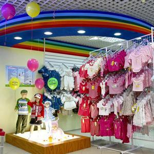 Детские магазины Богатого