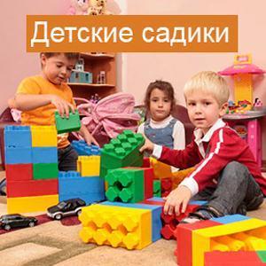 Детские сады Богатого