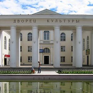 Дворцы и дома культуры Богатого
