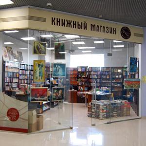 Книжные магазины Богатого