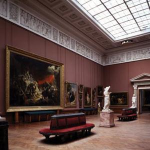Музеи Богатого