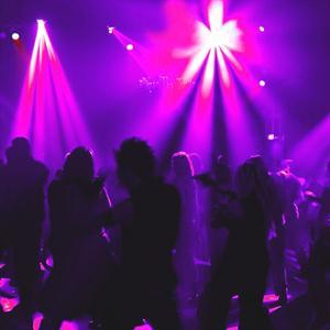 Ночные клубы Богатого