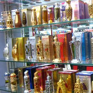 Парфюмерные магазины Богатого