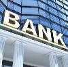 Банки в Богатом