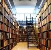 Библиотеки в Богатом