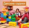 Детские сады в Богатом