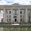 Дворцы и дома культуры в Богатом