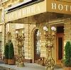 Гостиницы в Богатом