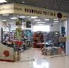Книжные магазины в Богатом