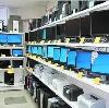 Компьютерные магазины в Богатом