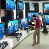Магазины электроники в Богатом
