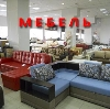 Магазины мебели в Богатом