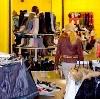 Магазины одежды и обуви в Богатом