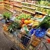 Магазины продуктов в Богатом