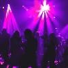 Ночные клубы в Богатом