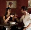 Рестораны, кафе, бары в Богатом