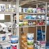 Строительные магазины в Богатом
