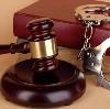 Суды в Богатом