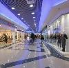Торговые центры в Богатом