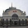 Железнодорожные вокзалы в Богатом