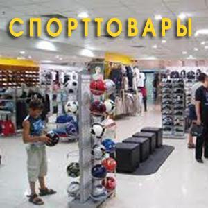 Спортивные магазины Богатого