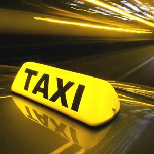 Такси Богатого