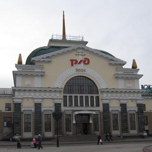 Железнодорожные вокзалы Богатого